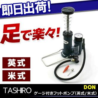 用超过5,400日圆支持測量儀器有,支持脚幫浦英式的美國算式的DON自行車空氣盒打氣筒脚幫浦jitenshano安心郵購自行車的9倉庫_平日對應