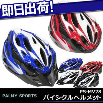 Cheap lightweight helmet palmy Sports PS-MV28 bicycle cycle helmet with safety cycling in for best commuter school adult