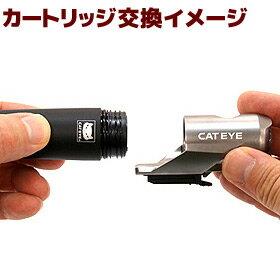 5,400円以上で送料無料CATEYEキャットアイ自転車用ライトHL-EL460RC(VOLT300、VOLT50)用予備カートリッジバッテリーLED自転車USB充電じてんしゃの安心通販自転車の九蔵