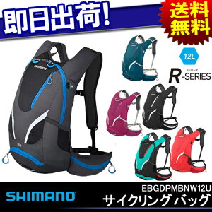 SHIMANO (シマノ)  R-12 サイ...