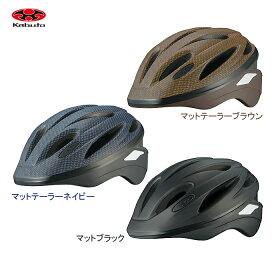 【送料無料】OGKKABUTOSCUDO-L2スクード自転車用ヘルメットスポーツ車全般、ロードバイクやクロスバイクに安全、快適走行の必需品自転車街乗りに最適なエントリーモデル【自転車の九蔵】【じてんしゃの安心通販】