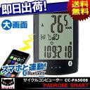 Ac-gf003293-1so