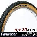 Panaracer パナレーサー 8H205-PA-Aパセラ コンパクト H/E 20 x 1.50...