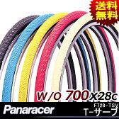 送料無料 Panaracer パナレーサー F728-TSV-B3T-サーブ W/O 700 x 28C (F728-TSV-B3) 自転車用タイヤ 700c クロスバイク ロードバイク じてんしゃの安心通販 自転車用タイヤの九蔵