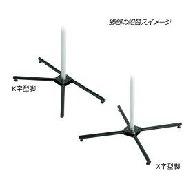 【MINOURA】P-500ALペアスタンド