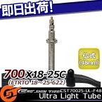 5,400円以上で送料無料 在庫限り CST CST70025-UL-F48 Ultra Light Tube ウルトラライトチューブ 700×18-25C FV 48mm フレンチバルブ 仏式 ETRTO 18〜25-622 自転車の九蔵 あす楽