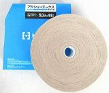 【送料無料】アクションテックス 5号 業務用 (キネシオテープ)幅5.0cm×実長44m ※北海道・沖縄は送料700円かかります
