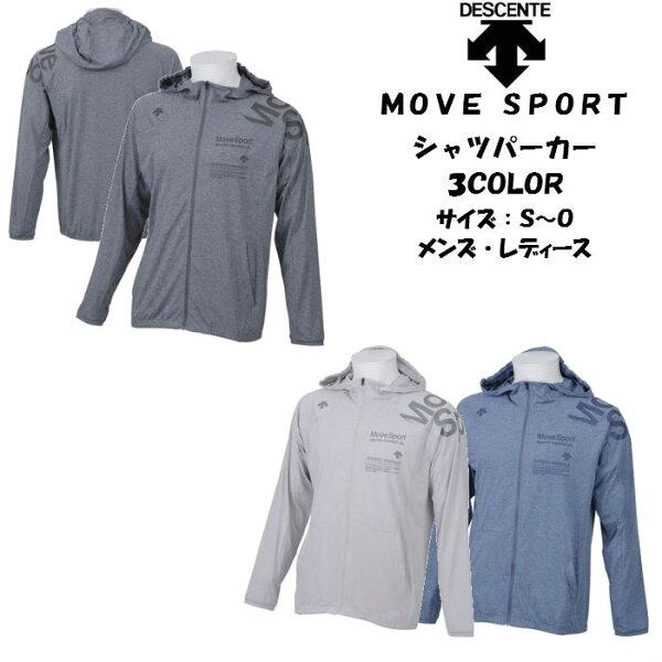 MOVESPORTパーカーDESCENTEデサントシャツパーカーDAT2722 MOVEsportsportsムーブスポーツ