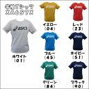 アシックス/asicsユニセックス半袖Tシャツ細身XA657X