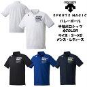 【あす楽対応】 ポロシャツ SPORTS MAGIC DES...