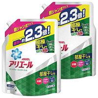 アリエール液体部屋干し用洗濯洗剤詰め替え超ジャンボ1.62kg×2個