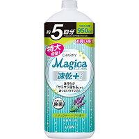 【大容量】チャーミーマジカ食器用洗剤速乾+ナチュラルハーブの香り詰め替え950ml