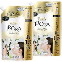 【まとめ買い】フレアフレグランス柔軟剤IROKA(イロカ)ネイキッドリリーの香り詰め替え用710ml×2