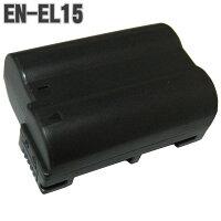 送料無料NikonEN-EL15互換バッテリーニコン1年保証デジカメLi-ionリチャージャブルバッテリーenel15デジタルカメラD800D800ED610D600D7100D7000Nikon1V1