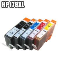 ★【セット】HP178XL5色互換インクセット×5増量品チップ要交換HP178XL黒BKPBCMYプリンター送料無料【あす楽対応】PhotosmartC5380C6380D5460PremiumFAXAll-in-OneC309aC309GC310c10P13Dec13