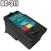 ☆【単品】BC-311リサイクルインク【保証付♪】Canonはがき印刷ディライトカラー(DELIGHTCOLOR)社製プリンター