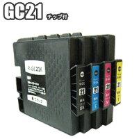 ◆【セット】RICOHリコーGC214色セット互換インクGC21KGC21CGC21MGC21YIPSiOGX5000GX3000GX2500GX7000GX3000SGX3000SFプリンターインクインクカートリッジ送料無料
