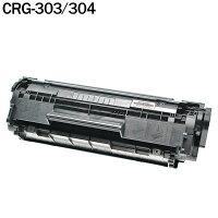 【汎用トナー】CRG-303キャノンCanon互換LBP-3000LBP-3000B印刷インクプリンター