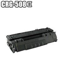 【互換汎用トナー】CRG-508IIキャノンCanonLBP-3300CRG-5082印刷インクプリンター