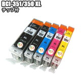 BCI-351XL+350XL 【チョイス】 8本自由選択 キャノン 互換インク BCI-351BK BCI-351C BCI-351M BCI-351Y BCI-351GY BCI-350PGBK 大容量 チップ付 Canon インク プリンターインク インクカートリッジ BCI-351XL+350XL/6MP BCI-351XL+350XL/5MP 株式会社来夢製