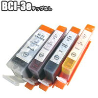 BCI-3e【チョイス】キャノン互換インクプリンターインクBCI-3eセットCanonマルチパックPIXUSMP730MP700MP556500i6100i850i550iBJF6600S6300F6100F6000S700F660F660VS630F620F610F600S600535PDS530送料無料インクカートリッジ