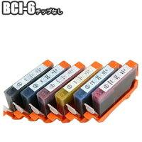 BCI-6【単品】キャノン互換インクCanonPIXUS9900iPIXUS9100iPIXUS990iPIXUS960iPIXUS950iPIXUS900PDBJF9000BJF930BJF900BJ895PDBJF890BJF890PDBJF870BJF870PDBJF860プリンターインク