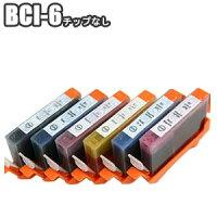 BCI-6【セット】キャノン互換インク6本セットBCI-6BKBCI-6CBCI-6MBCI-6YBCI-6PCBCI-6PMCanonPIXUS990i960i950i900PDBJF9000F930F900895PDF890F890PDF870F870PDF860プリンター送料無料【BCI-63セット以上お買い上げであす楽対応】