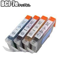 BCI-7e【チョイス】キャノン互換インクプリンターインクお好みセット【チップなし】BCI-7eBKBCI-7eCBCI-7eMBCI-7eYCanonインクカートリッジ送料無料