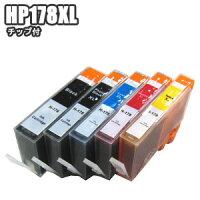 HP178XL【チョイス】HP178XLicチップ付お好み5色セット互換インク大容量BKPBCMYプリンタープリンターインクインクカートリッジCN684HJCB322HJCB323HJCB324HJCB325HJ株式会社来夢製★