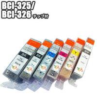 BCI-326+325/6MP【残量表示ICチップ付きセット】互換インクBCI-326+325/6MP互換インク6色Canonキャノン※純正ではありません【3セット以上お買い上げであす楽対応】株式会社来夢製