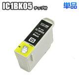【単品】 エプソン IC1BK05対応インク■EPSON PM-3300C PM-3500C PM-3700C プリンター 10P13Dec13