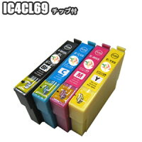IC4CL69【残量表示ICチップ付きセット】エプソン4色セットIC69互換インクICBK69LICC69ICM69ICY69EPSONPX-045APX-105PX-405APX-435APX-505FPX-535Fプリンターインク4色パック【3セット以上であす楽対応】株式会社来夢製★