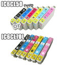 IC6CL50 または IC6CL70LEPSON エプソン インク ic50 IC70 互換インクICBK50 ICC50 ICM50 ICY50...