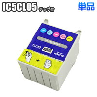 IC5CL05【単品】エプソンIC5CL05互換インクEPSONPM-720CPM-780CPM-780CSPM-780CVPM-790PTプリンターインクインクカートリッジ