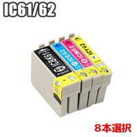 IC4CL6162【チョイス】EPSONエプソンIC62IC618本自由選択互換インクICBK61ICC62ICM62ICY62IC4CL6162PX-203PX-204PX-205PX-503APX-504APX-603FPX-605FPX-675Fプリンターインク