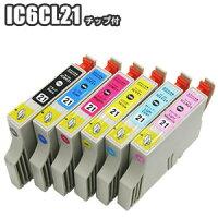 IC6CL21【残量表示ICチップ付きセット】互換インクエプソンIC21プリンターインクEPSONIC6CL21PM-930CPM-940CPM-950CPM-970CPM-980Cインクカートリッジ送料無料【IC6CL213セット以上お買い上げであす楽対応】