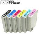 エプソン ICBK35/ICC35/ICM35/ICY35/ICLC35/ICLM35【インクセット】【最安値!新品!保証付き】...