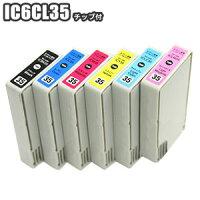 ★【残量表示ICチップ付きセット】エプソンIC35互換インクセット×10■EPSONIC6CL35プリンター送料無料