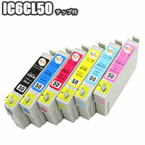 IC6CL50 EPSON エプソン インク ic50 互換インク ICBK50 ICC50 ICM50 ICY50 ICLC50ep-703a pm-a...
