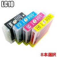 LC10-4PK【チョイス】LC10ブラザー8本自由選択互換インクbrotherlc10LC10BKLC10CLC10MLC10YLC10-4PKMFC-880870860850650630480460MFC-5860CNDCP-750350330155プリンターインクインクカートリッジ株式会社来夢製
