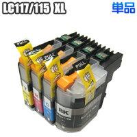 【単品】LC117/115-4PKXLブラザー増量brotherLC117BKLC115CLC115MLC115Yicチップ付きDCP-J4210NDCP-J4215NMFC-J4510NMFC-J4810DNMFC-J4910CDW互換インクプリンターインク2014年9月以降に購入のプリンター使用不可