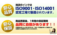 IC6CL35【残量表示ICチップ付きセット】エプソンIC35プリンターインクEPSONIC6CL35PM-A900PM-A950PM-D1000インクカートリッジ送料無料