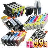 インク福袋 hp br ther 互換 汎用 プリンターインク HP178 LC09 LC10 LC11 LC12 HP178BK LC09BK LC10BK LC11BK LC12BK DCP-165C DCP-J515N mfc-j850dn mfc-j700d dcp-j715n dcp-595cn dcp-390cn mfc-j950dn dcp-115c Photosmart Deskjet インクカートリッジ