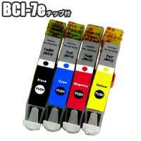 BCI-7E4MP【チョイス】互換インクCanonキャノンBCI-7eチップ付セットBCI-7eBKBCI-7eCBCI-7eMBCI-7eYPIXUSMP790PIXUSMP770PIXUSiP4100PIXUSiP4100Rプリンターインクインクカートリッジ送料無料【BCI-7e3セット以上お買い上げであす楽対応】