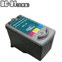 ☆【単品】キャノンBC-91(大容量)3色カラーリサイクルインク【保証付♪】Canonプリンター【新品!最安値】