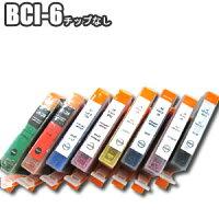 BCI-6【セット】互換インクキャノンBCI-68本セットBCI-6BKBCI-6CBCI-6MBCI-6YBCI-6PCBCI-6PM/G/RCanonPIXUS990i960i950i900PDBJF9000F930F900895PDF890F890PDF870F870PDF860送料無料【BCI-63セット以上お買い上げであす楽対応】