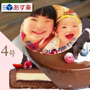 """写真ケーキ 三種のチョコを使った""""ショコラトリオ""""4号【2〜3人向け】チョコレートケーキ プリントケーキ キャラクターケーキ 写真プレート ケーキ 誕生日 バースデー スイーツ こどもの日 ホワイトデー メッセージ 写真 ホールケーキ あす楽 ギフト"""
