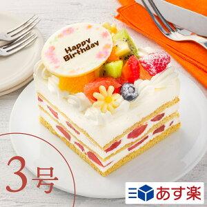 """3号""""フルーツいっぱいショート""""7種類の果物をふんだんに使用したケーキ【1〜2人向け】 3号ケーキ キャラクターケーキ スイーツ 推し 1人用 2人用 メッセージ ホールケーキ あす楽 ギフト ディズニー ケーキ 誕生日 バースデー"""