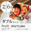 """【7〜8人向け】""""写真プレート付き""""7種類の果物をふんだんに..."""
