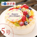 """7種類の果物をふんだんに使用したフルーツいっぱいショート""""5号【5〜6人向け】 誕生日 スイーツ ショートケーキ フルーツケーキ 母の日 こどもの日 お返し お祝い 令和 ギフト プレゼント"""